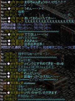 Redstone_08082208_2