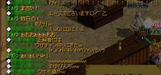 Redstone_08092200