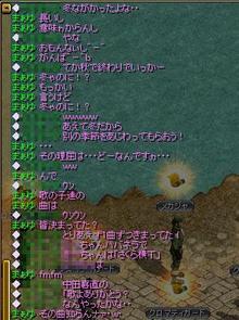 Redstone_08100802