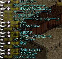Redstone_08101601