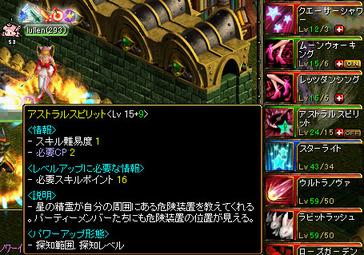Redstone_08111401