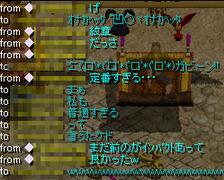 Redstone_08121800