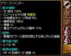 Redstone_08122500