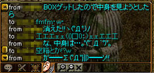 Redstone_08122509