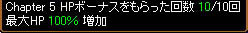 Redstone_09010203