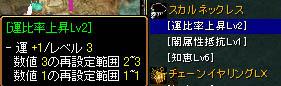 Redstone_09011113