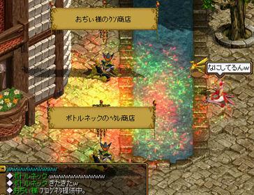 Redstone_09012900