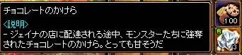 Redstone_09021000