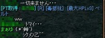 Redstone_09021007