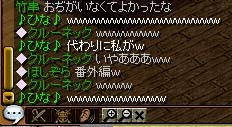 Redstone_09020303