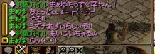 Redstone_09020900