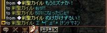 Redstone_09021516