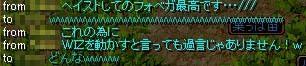 Redstone_09021301