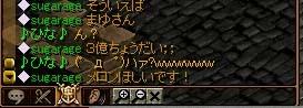 Redstone_09021404