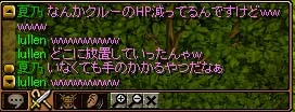 Redstone_090223122