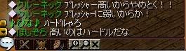Redstone_09020155