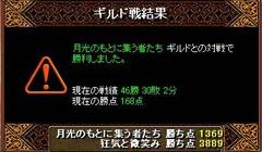 Redstone_09030200