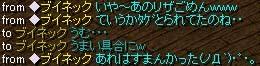 Redstone_09030501