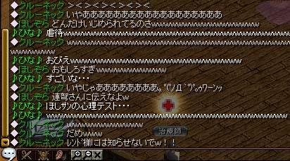 Redstone_090201172
