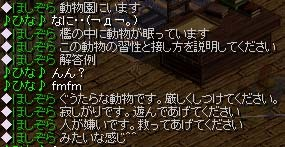 Redstone_09020118