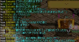 Redstone_09031808