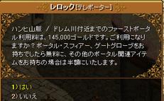 Redstone_09072101