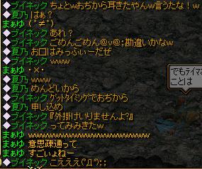 Redstone_090721212
