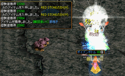 Redstone_09092901