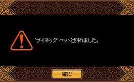 Redstone_091205042