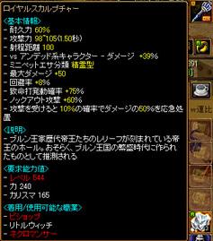 Redstone_09120611_2