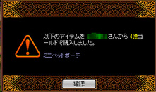 Redstone_09121600