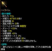 Redstone_09122100