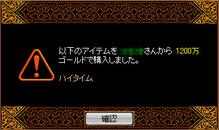 Redstone_09122311