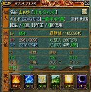 Redstone_09122501