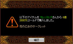 Redstone_10041006