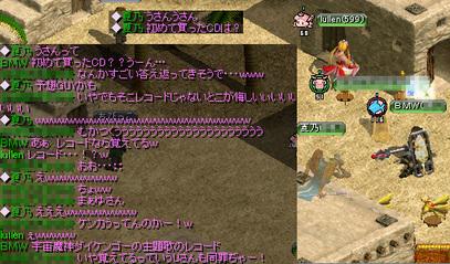 Redstone_10041140