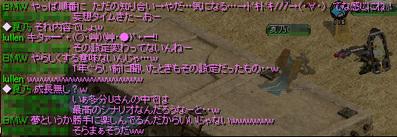 Redstone_10041205