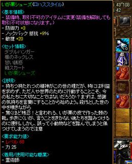 Redstone_10042011