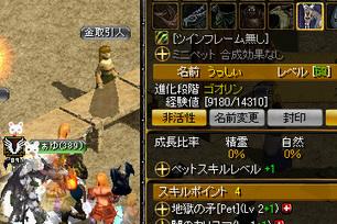 Redstone_10042100