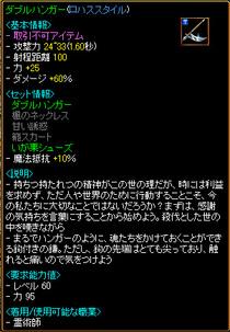 Redstone_10042907