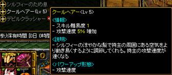 Redstone_10043004