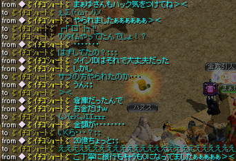 Redstone_10050508