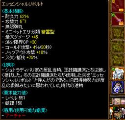 Redstone_10050601
