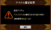 Redstone_10050900