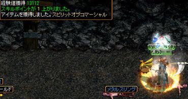 Redstone_10050906