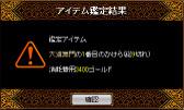 Redstone_10050908