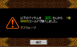 Redstone_10051300_2