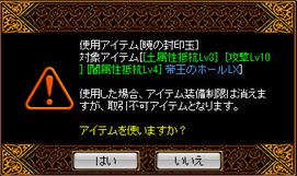 Redstone_10051820