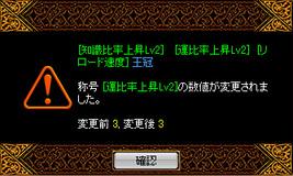 Redstone_10052446