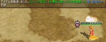 Redstone_10053004